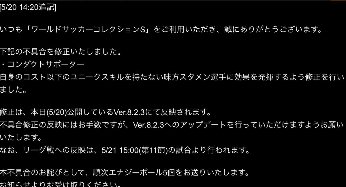 f:id:bokukantoku:20200521233830j:plain