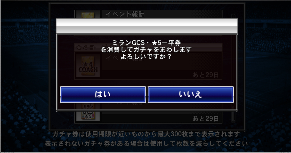 f:id:bokukantoku:20200521234404j:plain