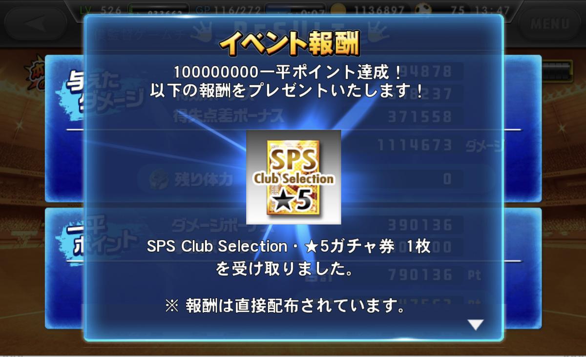f:id:bokukantoku:20200521234412j:plain