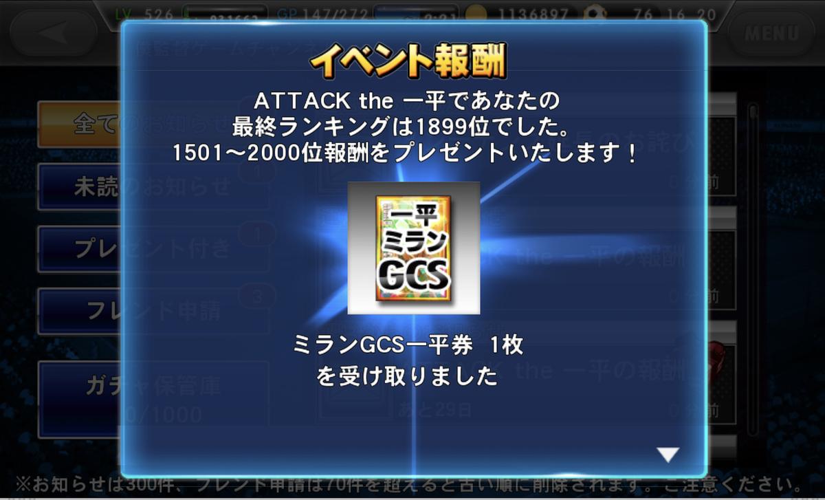 f:id:bokukantoku:20200521234422j:plain