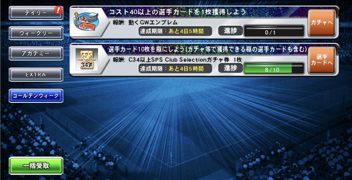 f:id:bokukantoku:20200522083016j:plain