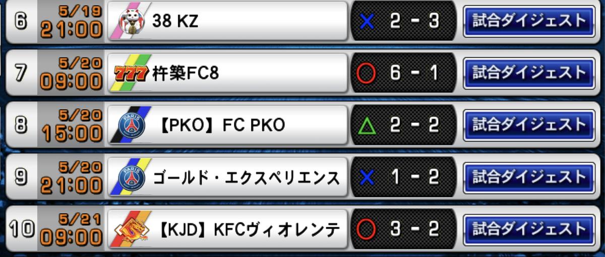 f:id:bokukantoku:20200523110309j:plain