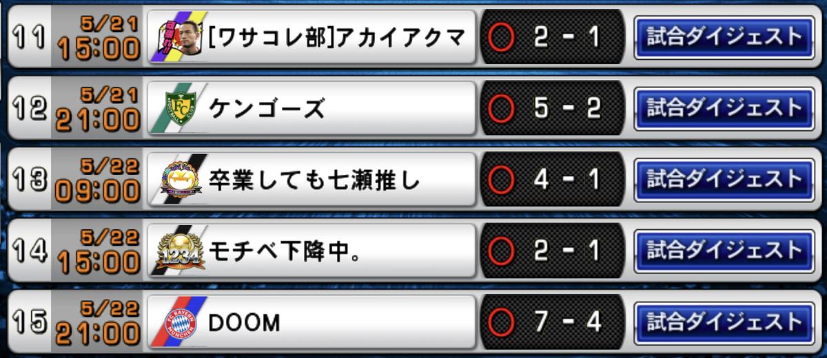 f:id:bokukantoku:20200523110314j:plain
