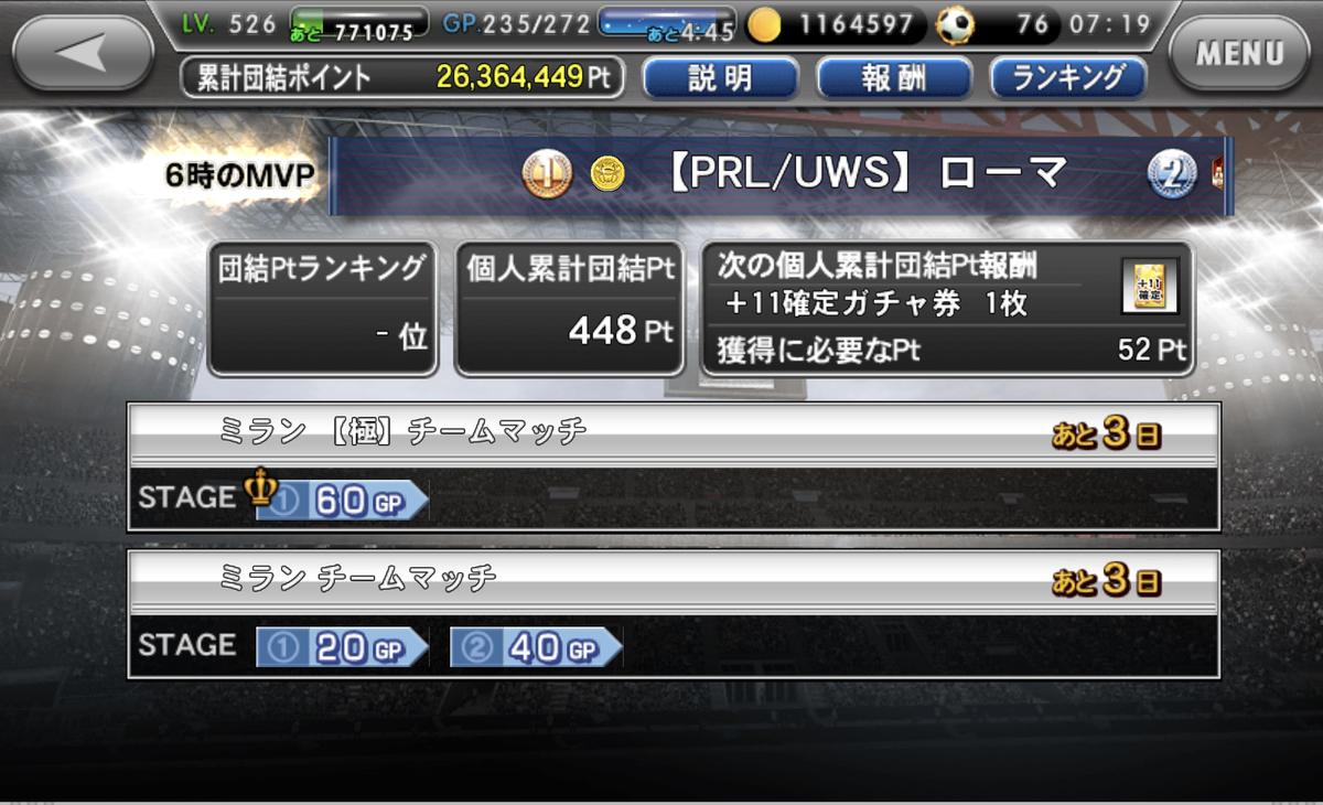f:id:bokukantoku:20200523112505j:plain