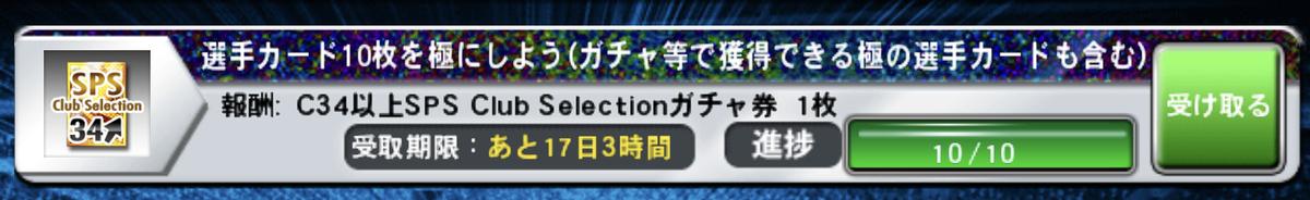 f:id:bokukantoku:20200524014052j:plain