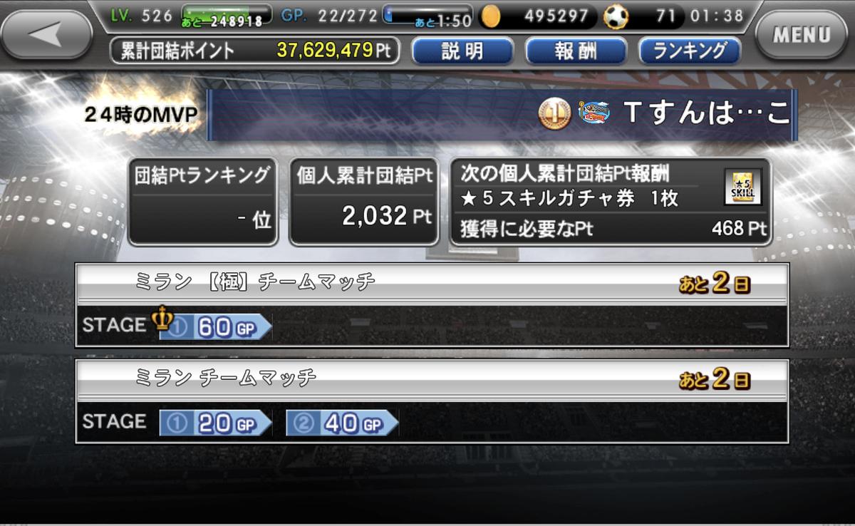 f:id:bokukantoku:20200524014100j:plain