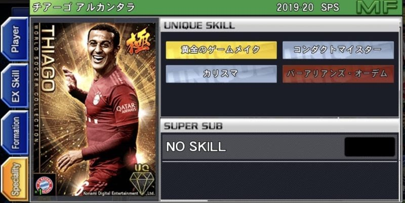 f:id:bokukantoku:20200524021648j:plain