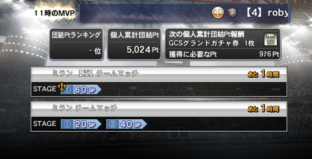 f:id:bokukantoku:20200526124630j:plain