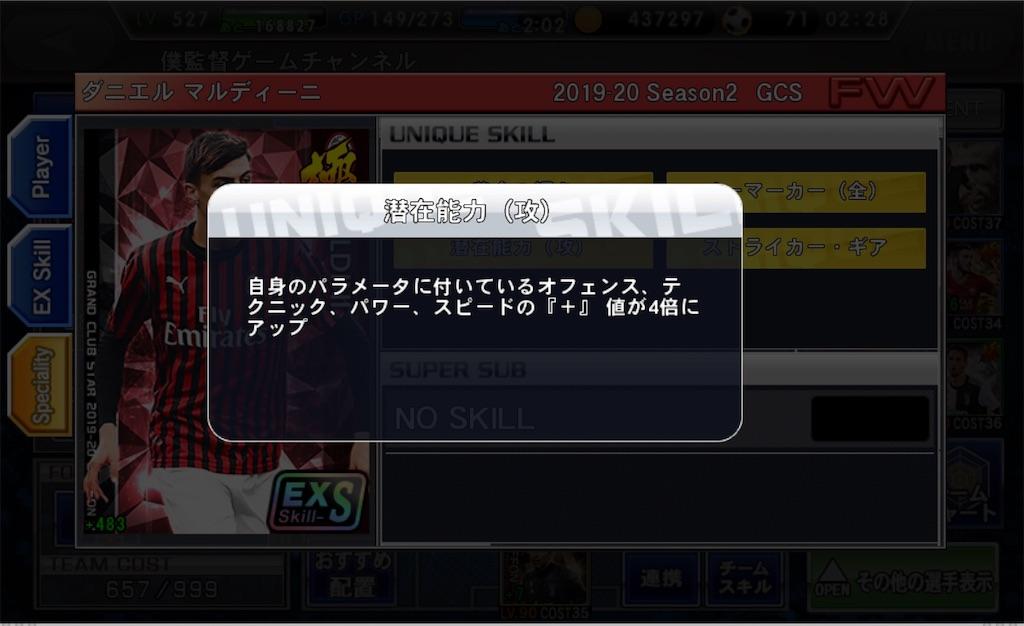 f:id:bokukantoku:20200529132718j:image