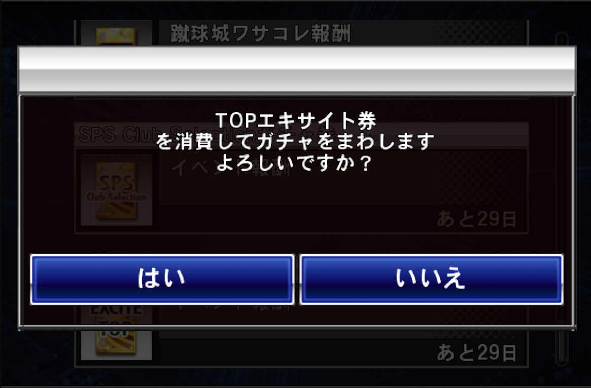 f:id:bokukantoku:20200530230515j:plain