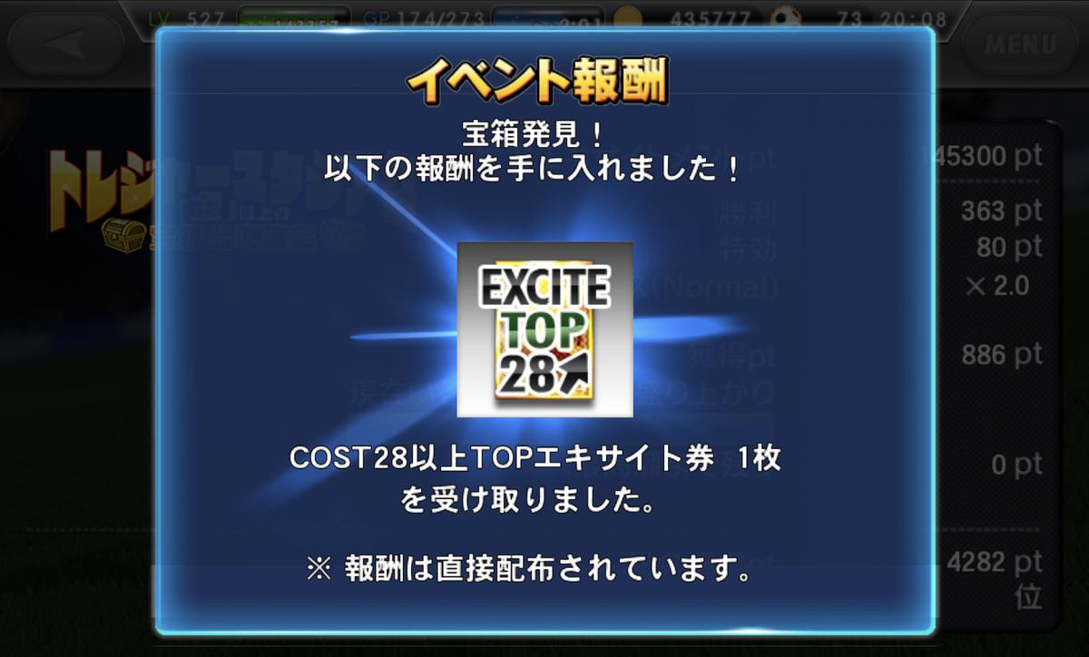 f:id:bokukantoku:20200530230528j:plain