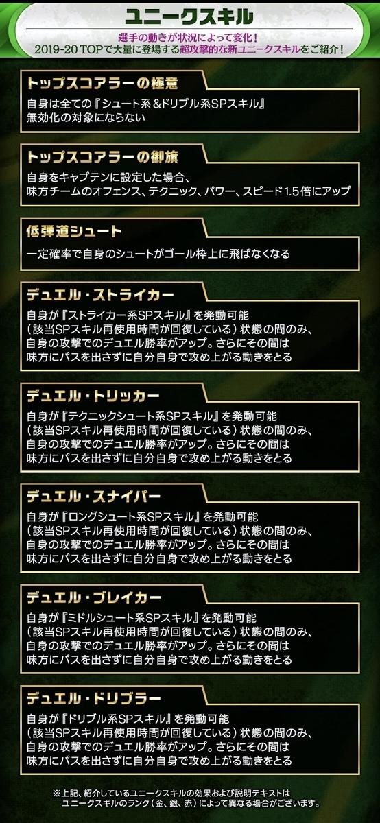 f:id:bokukantoku:20200530233443j:plain
