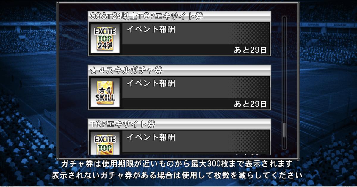 f:id:bokukantoku:20200531230208j:plain