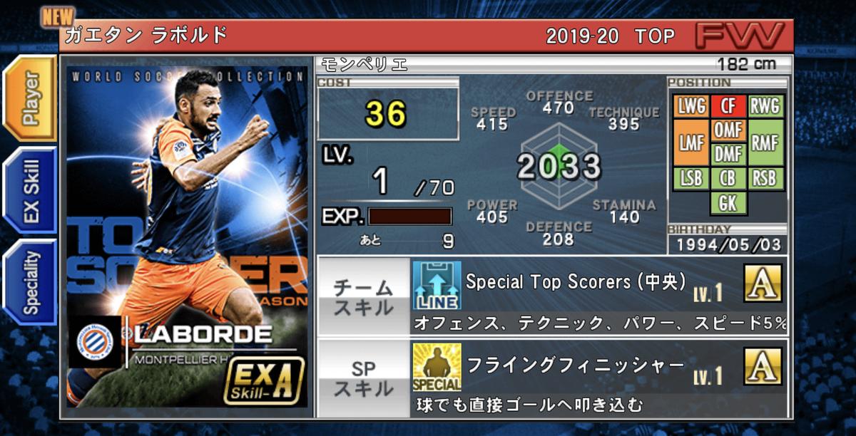 f:id:bokukantoku:20200531230217j:plain