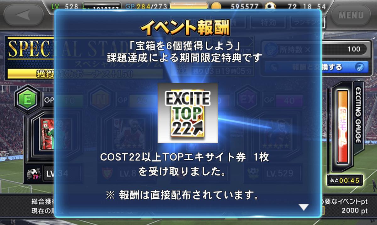 f:id:bokukantoku:20200531230225j:plain
