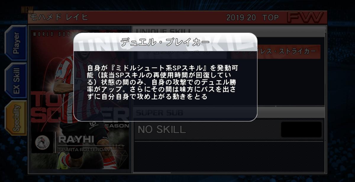 f:id:bokukantoku:20200531230245j:plain