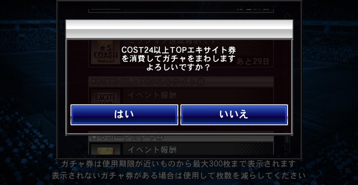 f:id:bokukantoku:20200601131922j:plain