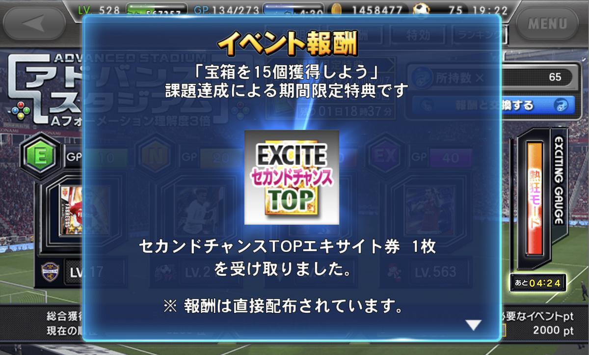 f:id:bokukantoku:20200605091121j:plain
