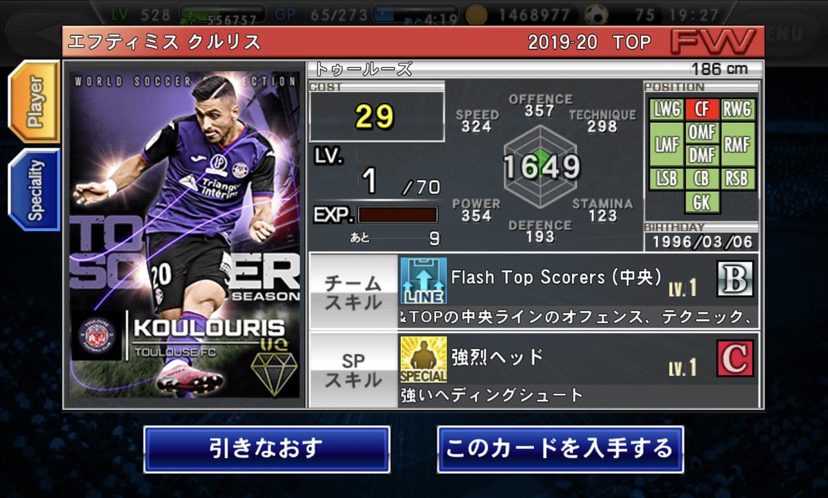 f:id:bokukantoku:20200605091125j:plain