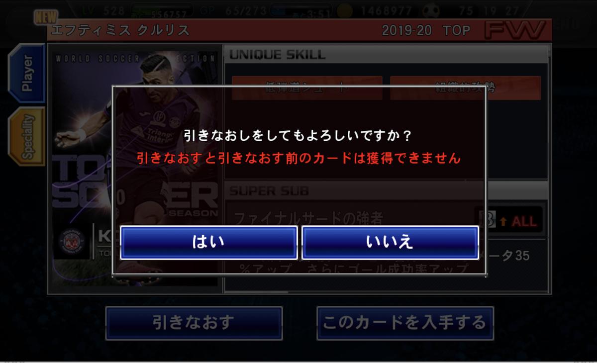 f:id:bokukantoku:20200605091133j:plain