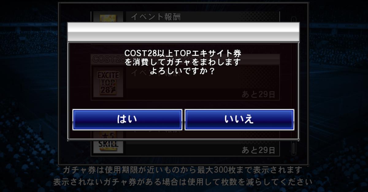 f:id:bokukantoku:20200605091144j:plain