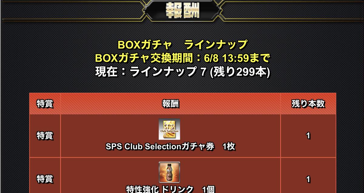 f:id:bokukantoku:20200606123841j:plain