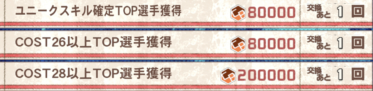 f:id:bokukantoku:20200606123851j:plain