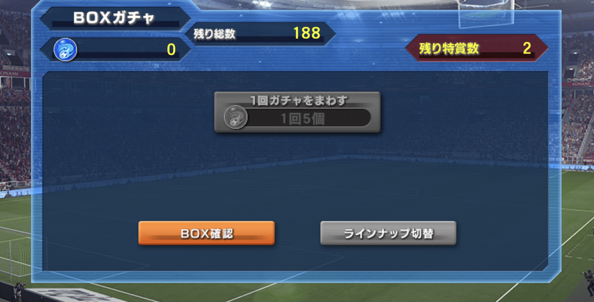 f:id:bokukantoku:20200606123859j:plain