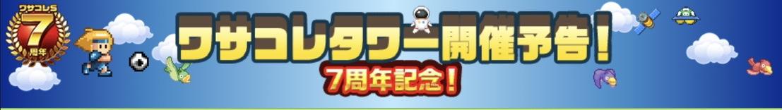 f:id:bokukantoku:20200609083126j:plain