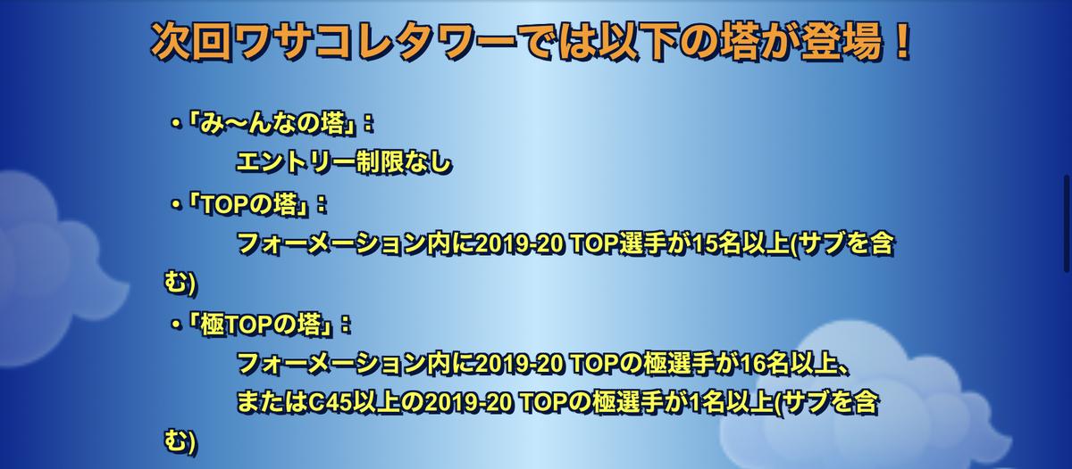 f:id:bokukantoku:20200609083129j:plain