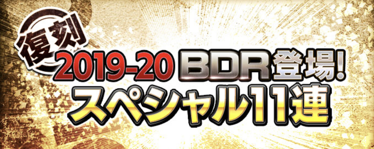 f:id:bokukantoku:20200609083141j:plain