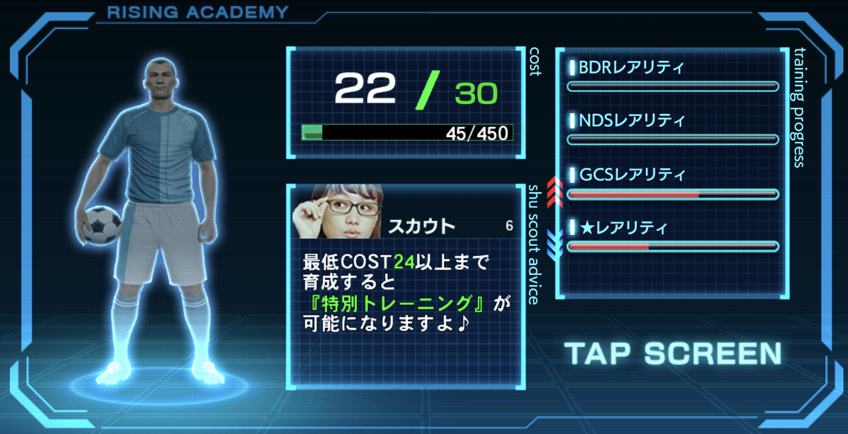 f:id:bokukantoku:20200612174227j:plain