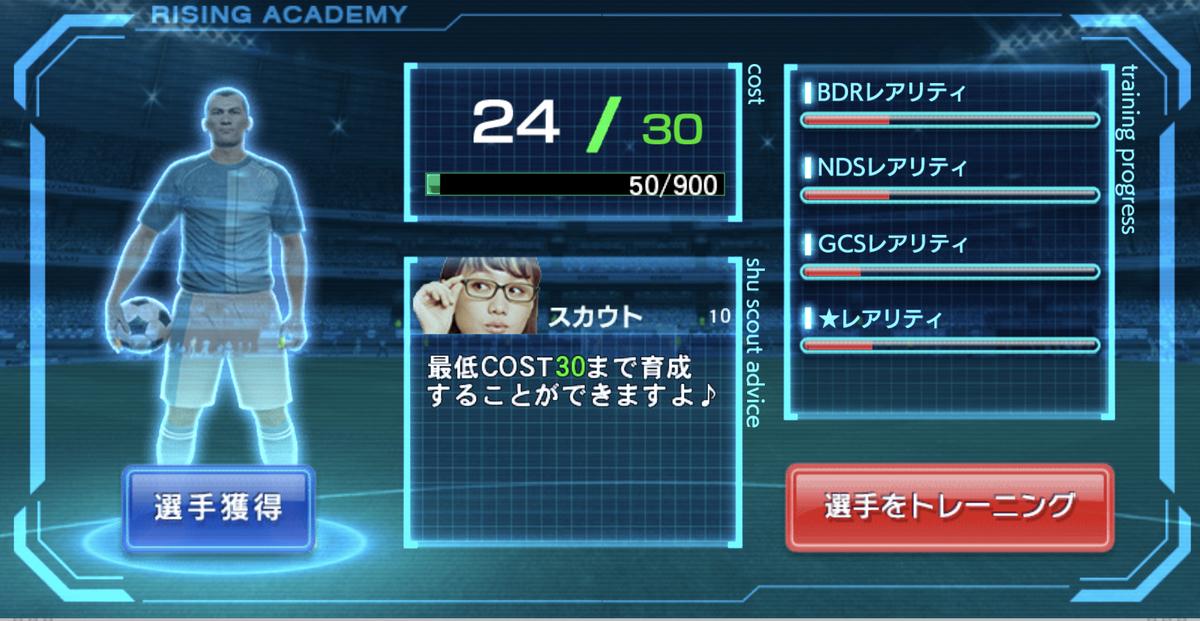 f:id:bokukantoku:20200612174235j:plain