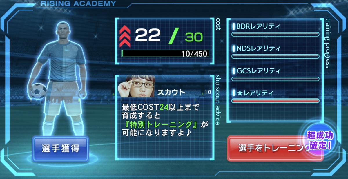 f:id:bokukantoku:20200612174245j:plain