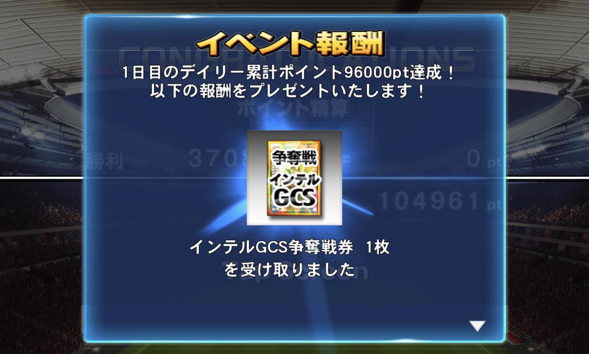 f:id:bokukantoku:20200615030806j:plain