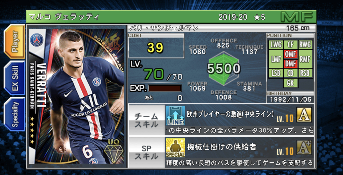f:id:bokukantoku:20200619064709j:plain