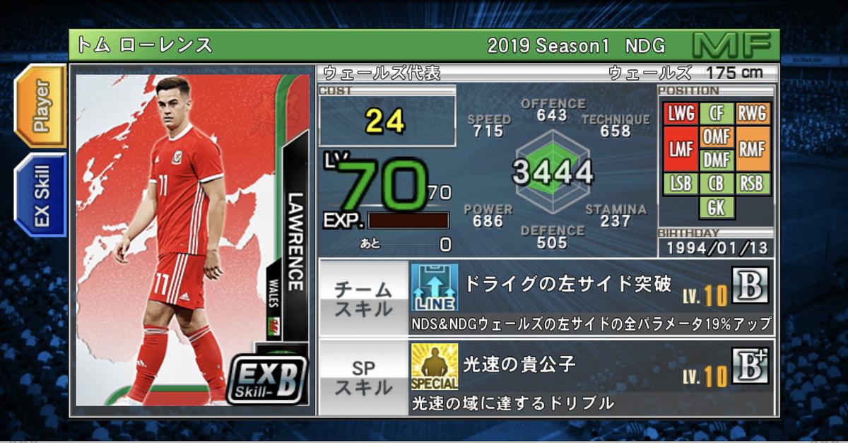 f:id:bokukantoku:20200619064727j:plain