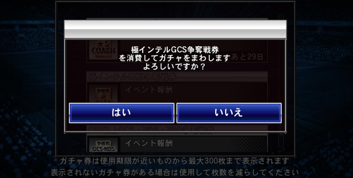 f:id:bokukantoku:20200619064735j:plain