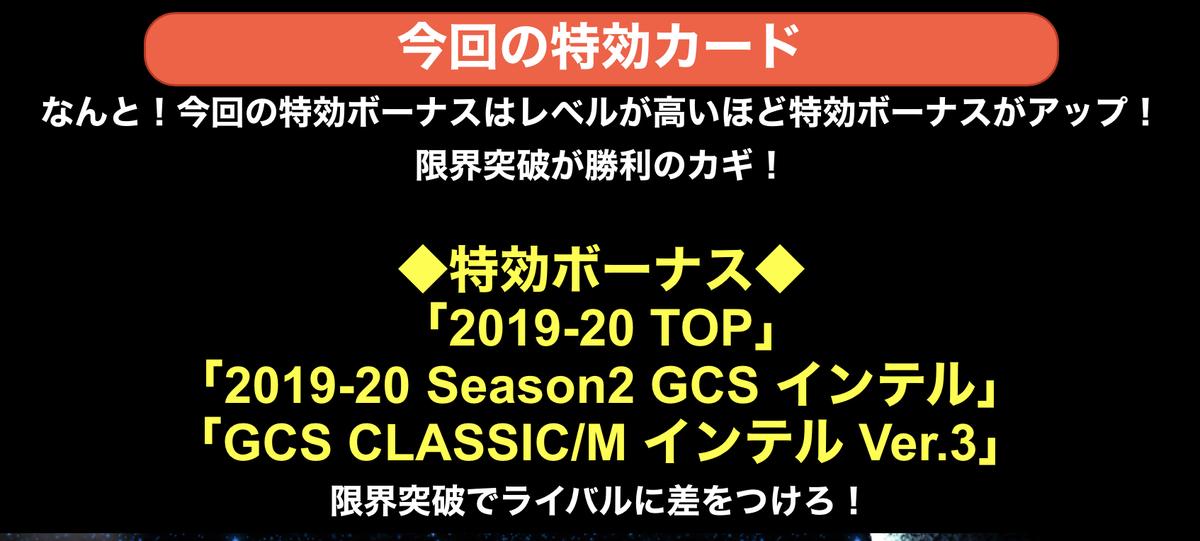 f:id:bokukantoku:20200619064745j:plain