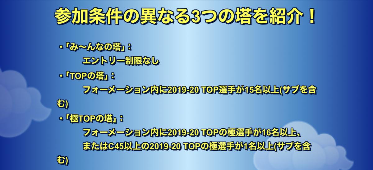 f:id:bokukantoku:20200627093656j:plain