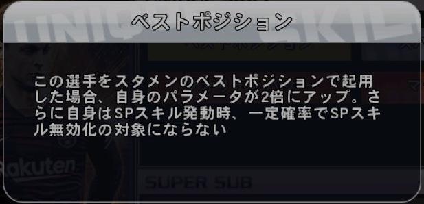 f:id:bokukantoku:20200908171723j:plain