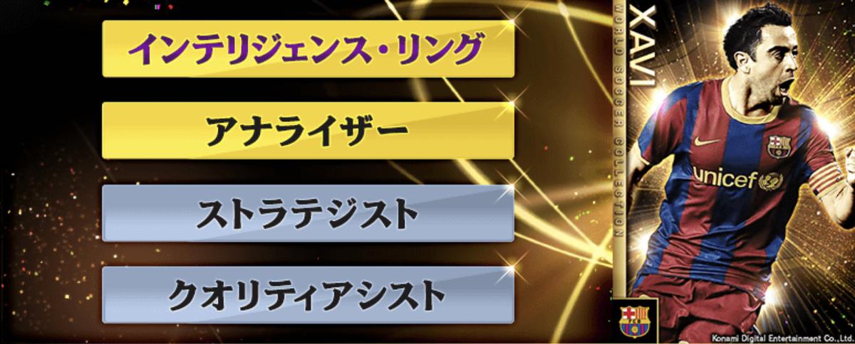 f:id:bokukantoku:20200908171832j:plain