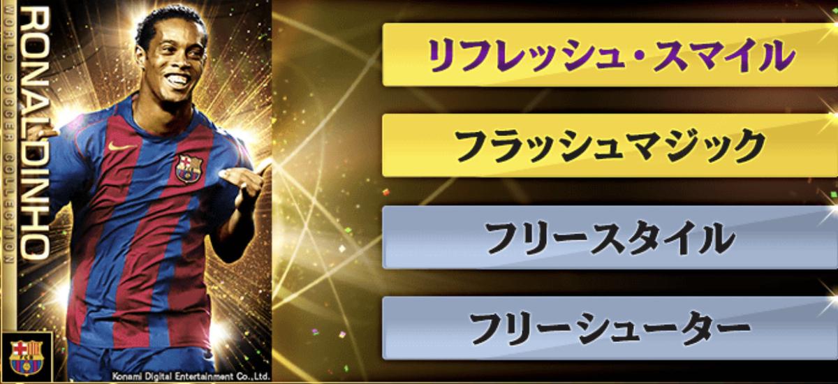 f:id:bokukantoku:20200908171836j:plain