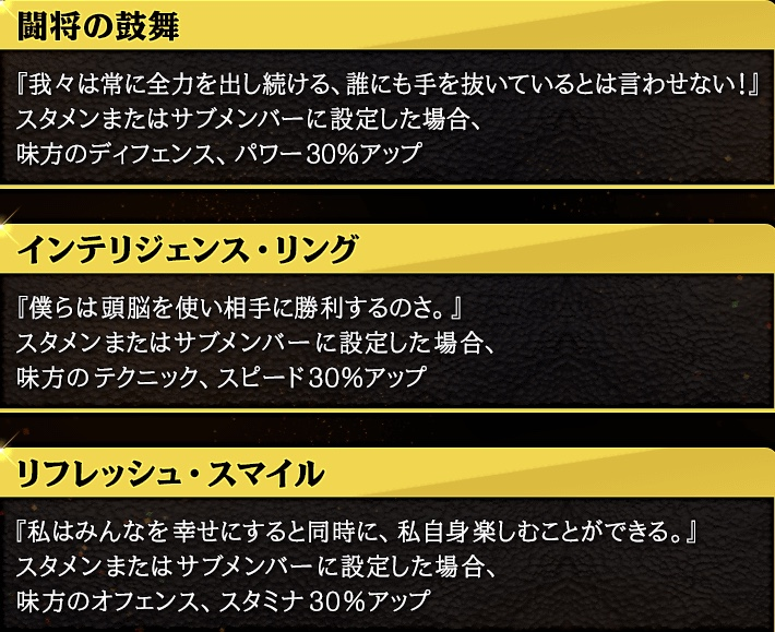 f:id:bokukantoku:20200908171840j:plain