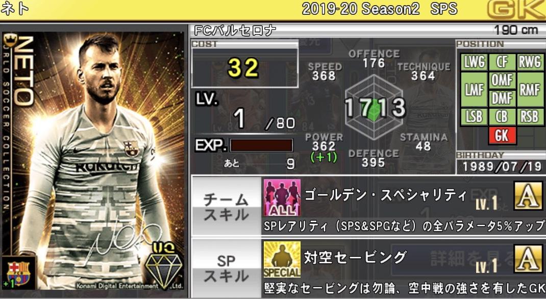 f:id:bokukantoku:20200908173427j:plain