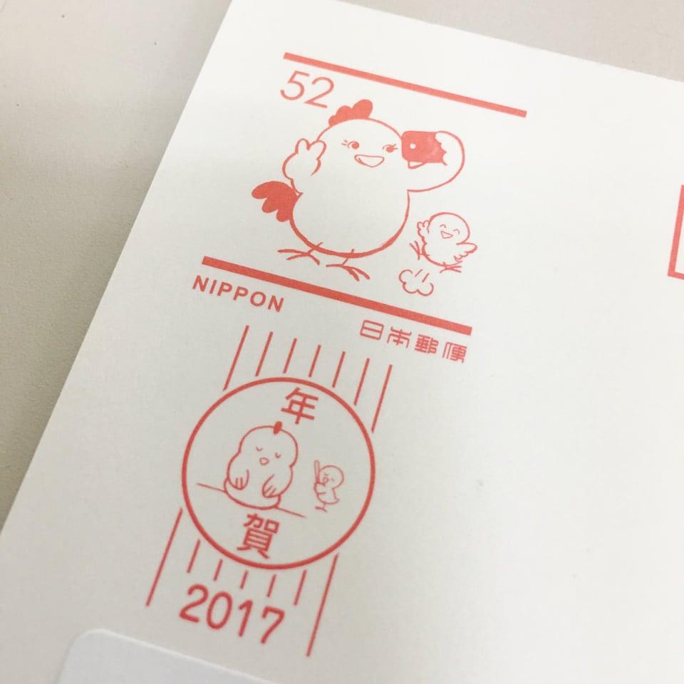 f:id:bokumusu:20170103134248j:plain