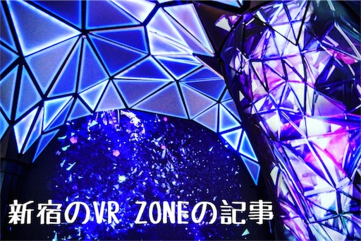 f:id:bokunarino:20170920214800j:image