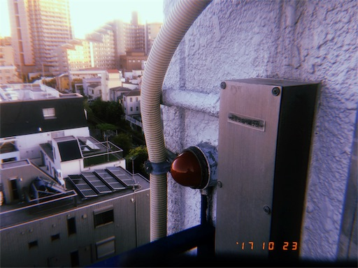 Hujicamで撮影した作例(東京:ビルの屋上にて)