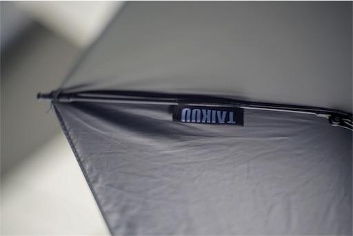 TAIKUUの折りたたみ日傘のブランドロゴ