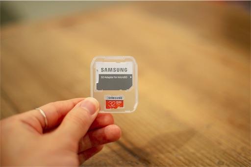 SamsungのmicroSDカード